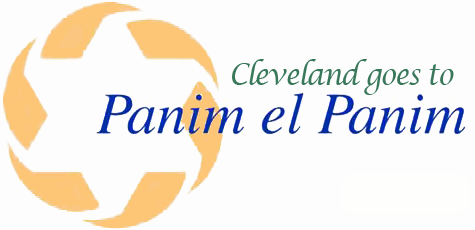 Panim el Panim: The Cleveland delegation