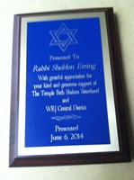 Plaque for Rabbi Ezring