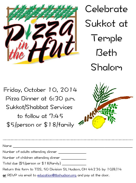 Sukkot Pizza Flyer 2014