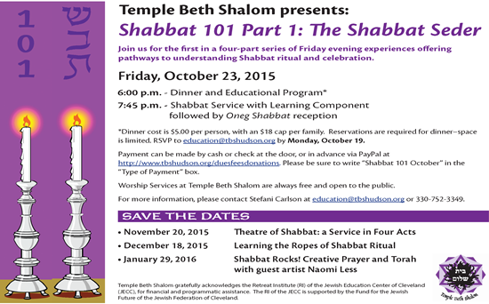 TBS Shabbat 101 Flyer 10-23-15