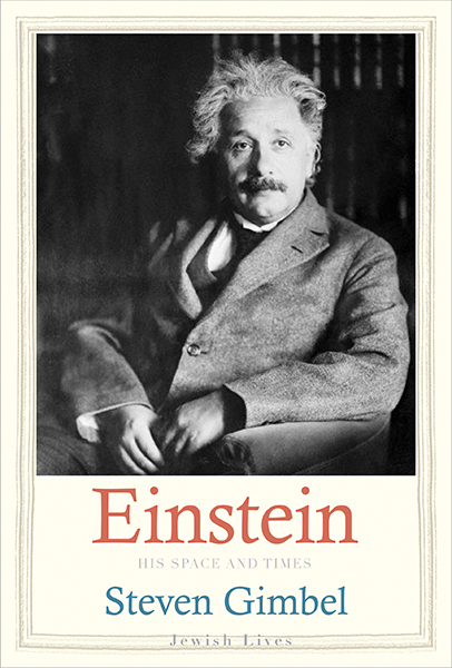 Einstein: His Space and Time