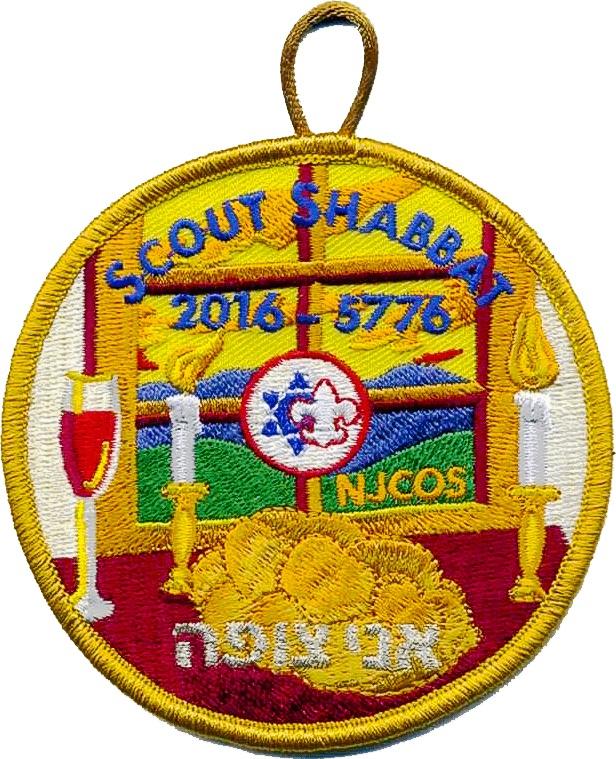 Scout Shabbat patch 2016
