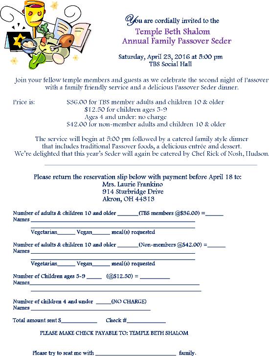 2016 Passover invitation