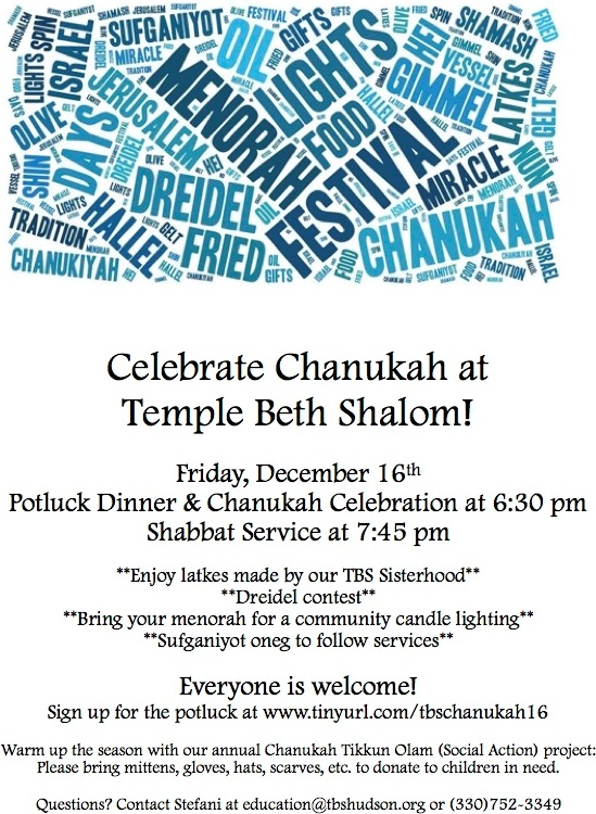 Chanukah Flyer 2016