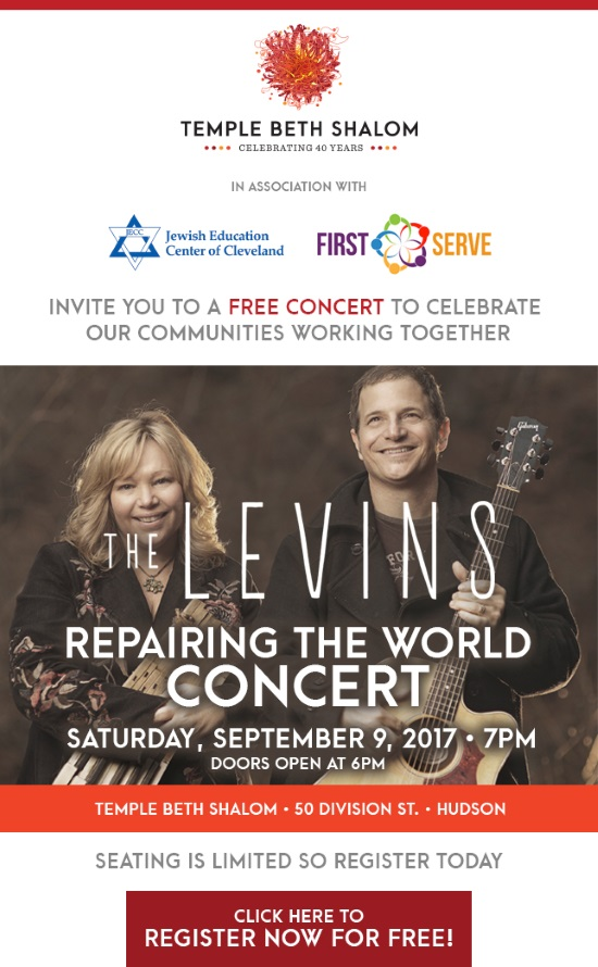 Repairing the World Concert