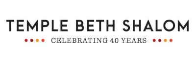 Temple Beth Shalom, Hudson, Ohio