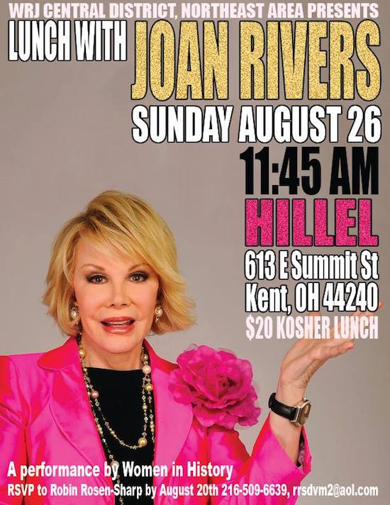 Lunch with Joan Rivers