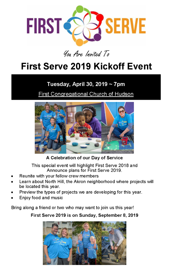 First Serve 2019 Kickoff Event